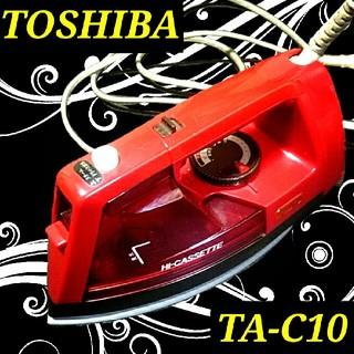 トウシバ(東芝)の【TOSHIBA】東芝 スチームアイロン TA-C ピンク (赤)(アイロン)