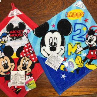 ディズニー(Disney)のミッキー ミニー ディズニーループ付きハンドタオル新品☆未使用 2枚セット(その他)