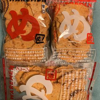 【3種】めんべい プレーン マヨネーズ 辛口 われめん 福太郎 お徳用(菓子/デザート)