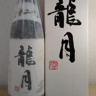 十四代 龍月1800ml 2017年11月製造(日本酒)