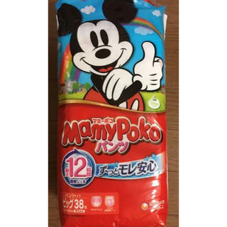 ★送料無料★ マミーポコ パンツ ビッグ(12~22kg) 38枚×4(ベビー紙おむつ)