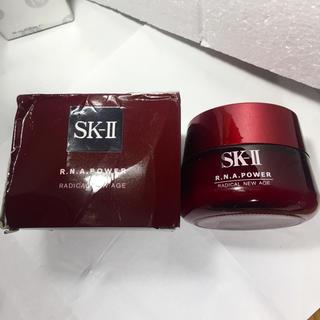エスケーツー(SK-II)のSK- II R.N.A.パワーラディカルニューエイジ 80g 新品(乳液 / ミルク)
