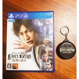 プレイステーション4(PlayStation4)のPS4 ジャッジアイズ:JUDGE EYES 死神の遺言 キムタクが如く(家庭用ゲームソフト)