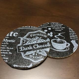【未使用】コルクコースター 2枚組 ブラック(キッチン小物)