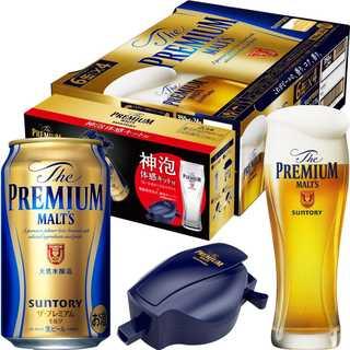 158.【ビールサーバー&グラス付】ザ・プレミアム・モルツ 350ml×24本(ビール)