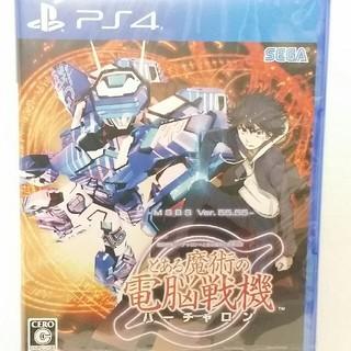 プレイステーション4(PlayStation4)の新品未開封品 電脳戦機バーチャロン×とある魔術の禁書目録 とある魔術の電脳戦機(家庭用ゲームソフト)