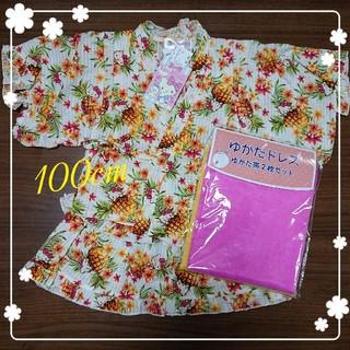 サンリオ(サンリオ)のキティちゃん ゆかたドレス 帯2枚付き 100cm 新品タグ付き(甚平/浴衣)