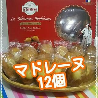 コストコ(コストコ)のコストコ マドレーヌ12個(菓子/デザート)