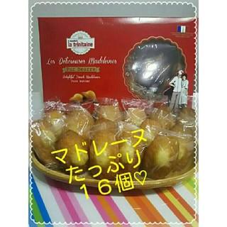 コストコ(コストコ)のマドレーヌ 16個(菓子/デザート)