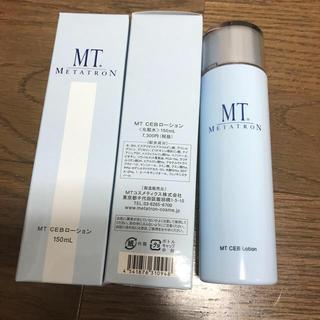 エムティー(mt)の定価7800円  メタトロン化粧品  セブローション(化粧水 / ローション)