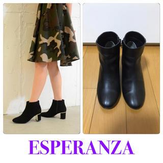 エスペランサ(ESPERANZA)のエスペランサ♡メッキコンビチャンキーヒールショートブーツ(ブーツ)
