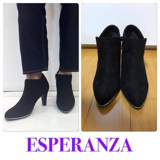 エスペランサ(ESPERANZA)のエスペランサ♡メタリックライン切替ショートブーツ(ブーツ)