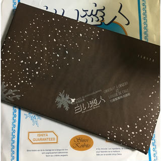 イシヤセイカ(石屋製菓)の【石屋 白い恋人(ブラック)】18枚入(菓子/デザート)