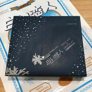 イシヤセイカ(石屋製菓)の【石屋 白い恋人】12枚入(菓子/デザート)