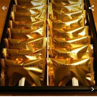 ニューヨークキャラメルサンド  16個(菓子/デザート)