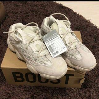 adidas - YEEZY 500 BLUSH