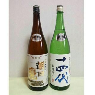 「朝日鷹 」+ 十四代「出羽燦々」 (日本酒)