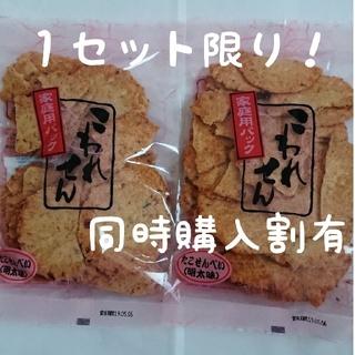 ⑨ たこ明太 2袋 海鮮せんべい こわれせん アウトレット お菓子(菓子/デザート)