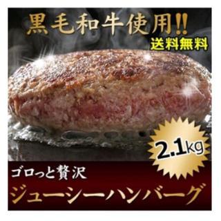 あらびきハンバーグ 12個(肉)