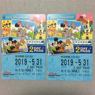 ディズニー(Disney)のディズニーリゾートライン 2DAY PASS(大人) 2枚(遊園地/テーマパーク)