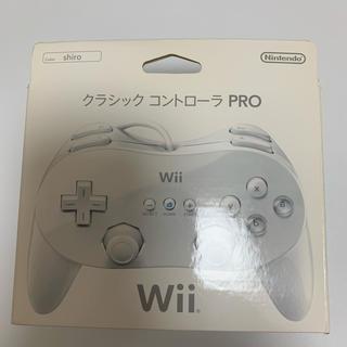 ウィー(Wii)のWiiクラッシックコントローラー(家庭用ゲーム本体)
