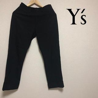 ヨウジヤマモト(Yohji Yamamoto)の人気☆YOHJI YAMAMOTO ヨウジヤマモト ブラック パンツ 4サイズ (ワークパンツ/カーゴパンツ)