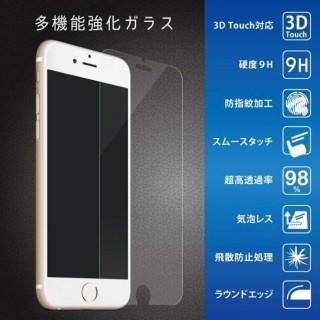 iPhone8 強化ガラス 二枚セット