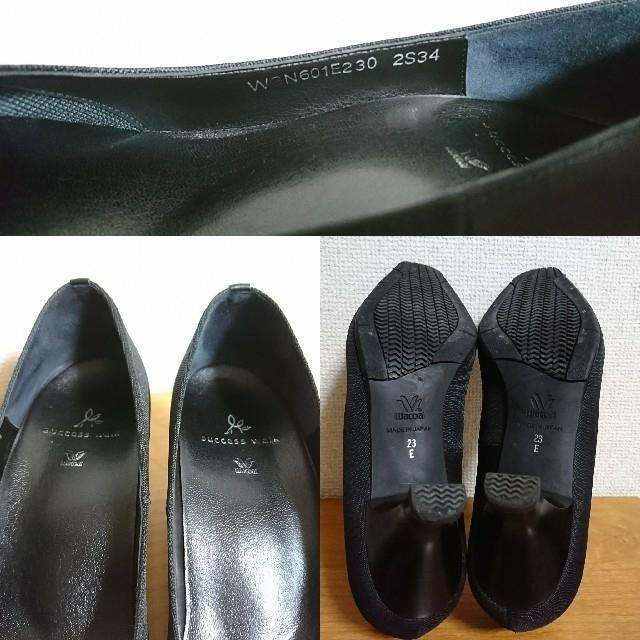 Wacoal(ワコール)のサクセスウォーク [雨対応]スクエアトゥパンプス レディースの靴/シューズ(ハイヒール/パンプス)の商品写真