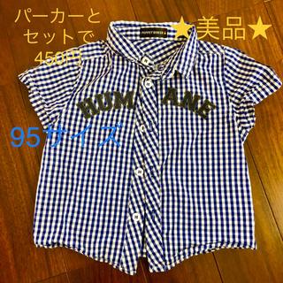半袖シャツ 95(ブラウス)