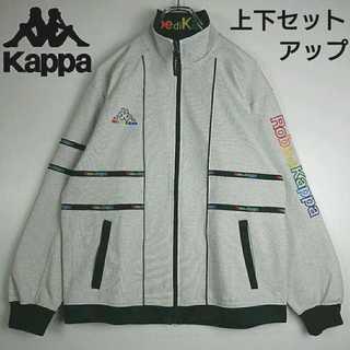 カッパ(Kappa)の激レア 90s Robe di Kappa ジャージ セットアップ 398(ジャージ)