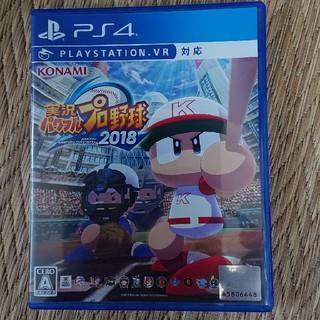 プレイステーション4(PlayStation4)のパワプロ2018(家庭用ゲームソフト)