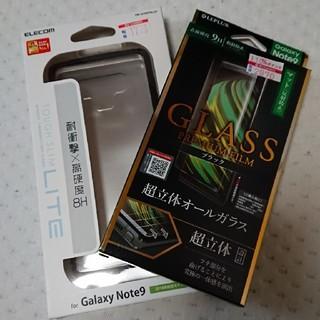 SAMSUNG - Galaxy note9 ケース&ガラスフィルム