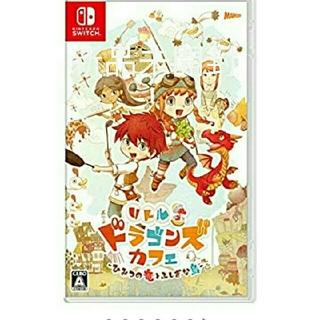 Nintendo Switch - リトルドラゴンズカフェ switch