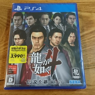 PS4 龍が如く4 新品未使用