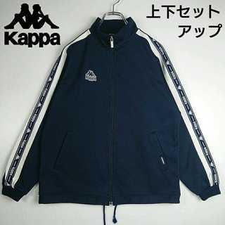 カッパ(Kappa)の90s 日本製 フェニックス社 Kappa ジャージ セットアップ 396(その他)