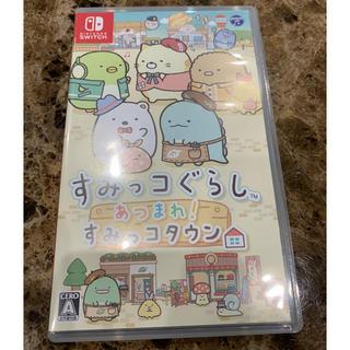 Nintendo Switch - すみっコぐらし あつまれ!すみっコタウン