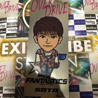 EXILE TRIBE - 中島颯太千社札