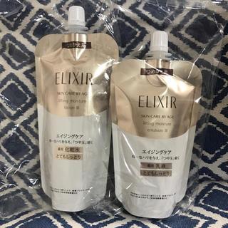 エリクシール(ELIXIR)の新品 資生堂エリクシール 化粧水&乳液(化粧水 / ローション)