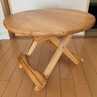 丸型折りたたみ式テーブル(折たたみテーブル)