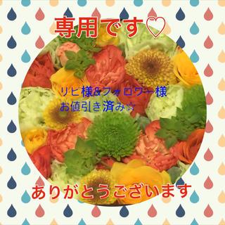 ポーラ(POLA)のミシル様専用♡(コンディショナー/リンス)