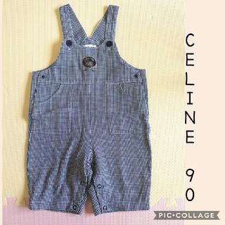 セリーヌ(celine)のCELINE オーバーオール 90(パンツ/スパッツ)