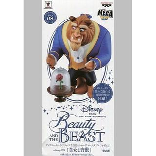 ディズニー(Disney)の美女と野獣 野獣 フィギュア 新品(その他)