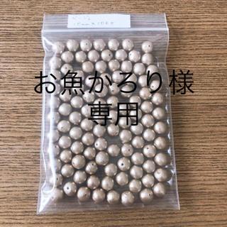 キワセイサクジョ(貴和製作所)のコットンパール 2セット(各種パーツ)