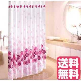 大人気♡お花のシャワーカーテン 防水防カビ加工 180cm×180cm(カーテン)