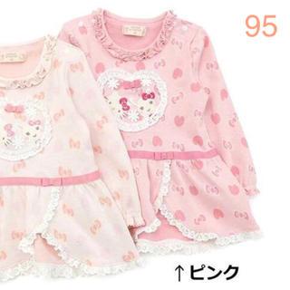 クーラクール(coeur a coeur)のクーラクール 95 キティ プルオーバー  ピンク(Tシャツ/カットソー)