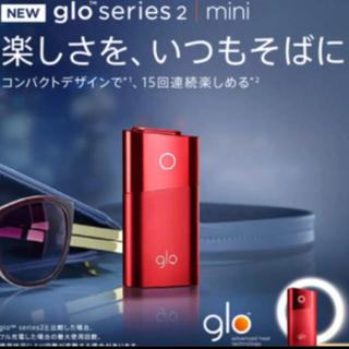 アイコス(IQOS)のグロー シリーズ2 ミニ レッド 国内正規品 glo コンビニ限定カラー (タバコグッズ)