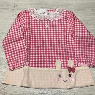 クーラクール(coeur a coeur)のクーラクール 95 裾うさぎ うさみみ ギンガムチェック プルオーバー (Tシャツ/カットソー)