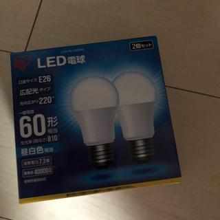 アイリスオーヤマ(アイリスオーヤマ)のLED電球 60w 2個セット(蛍光灯/電球)