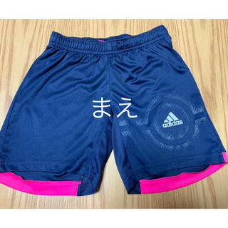 アディダス(adidas)のアディダス パンツ 130(ウェア)