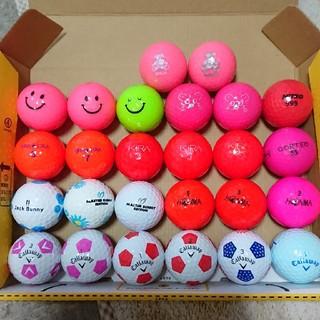 キャロウェイ(Callaway)のゴルフボール ロストボール 26個 カラーボール レディース(その他)